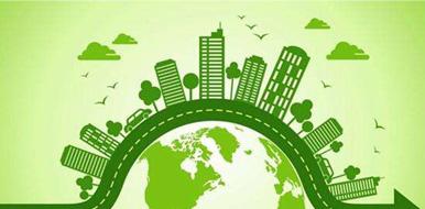 华高-节能减排  绿色生产