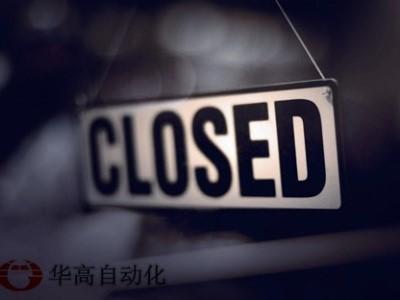 绍兴杨汛桥镇9家印染企业将全面关停——染色集中控制
