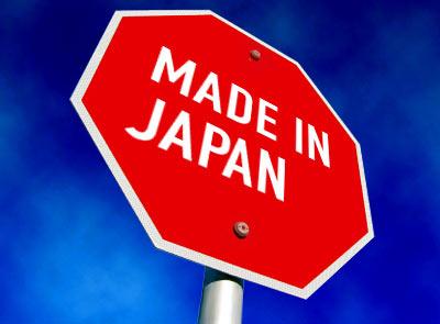 日本纺织企业纷纷离开中国,前往越南设厂——染色集中控制
