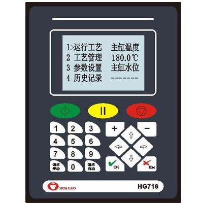 HG716染色机控制电脑