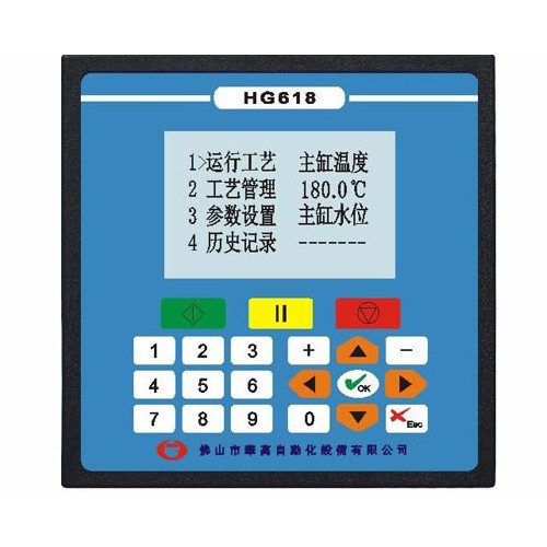 HG618染色机控制电脑