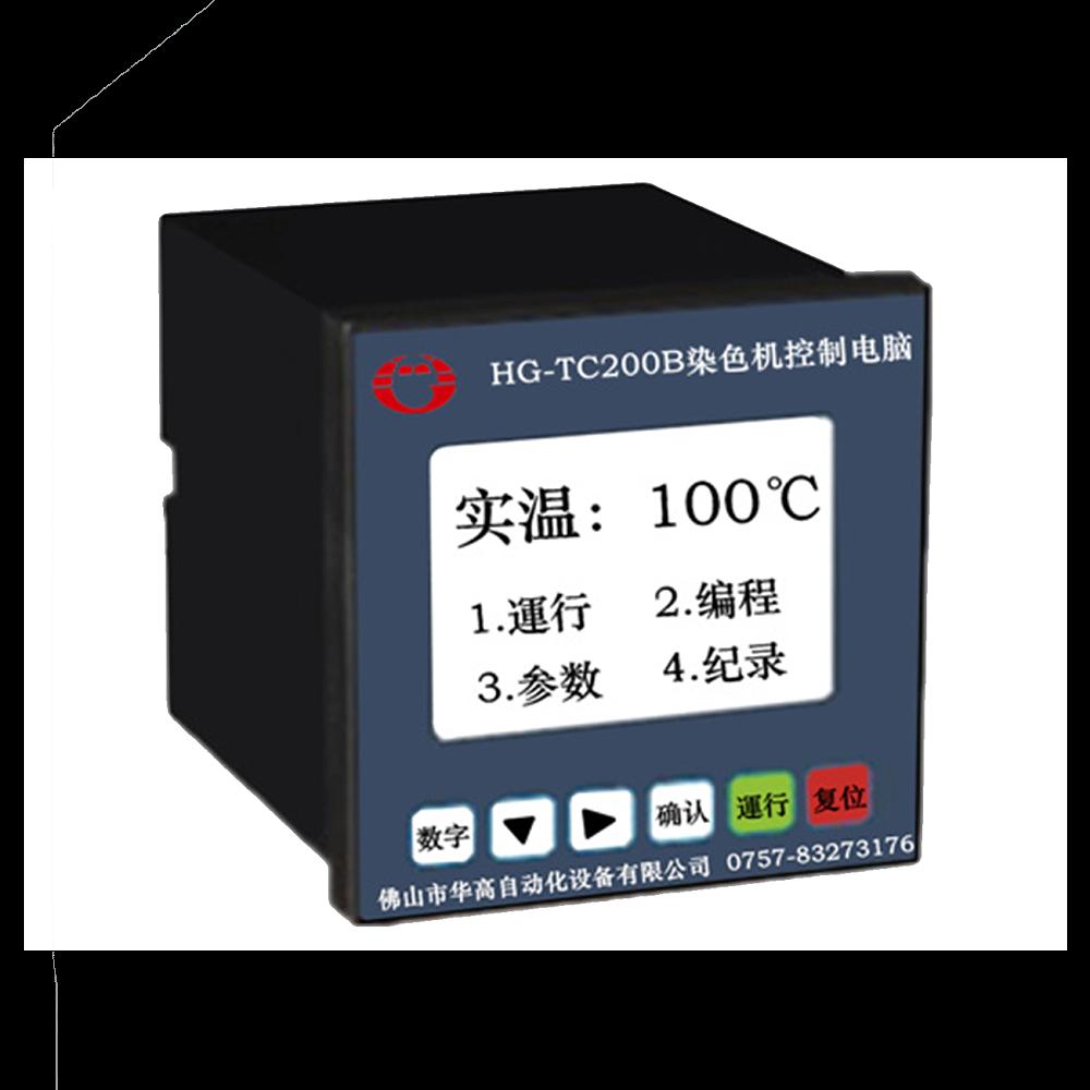 华高HG-TC200B染色机控制电脑