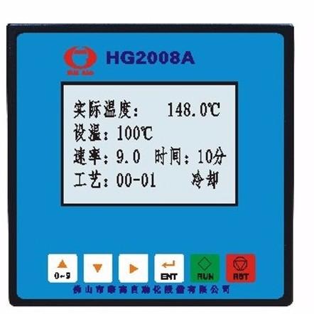 HG2008A小样机控制电脑