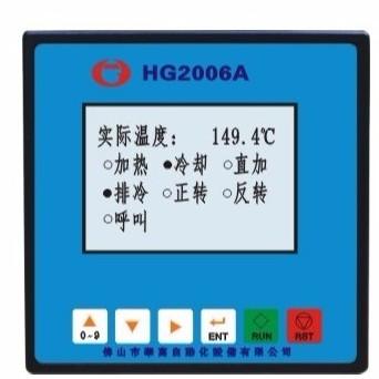 HG2006A小样机控制电脑