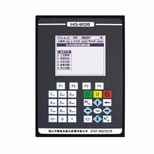 HG-9026染袜机控制电脑