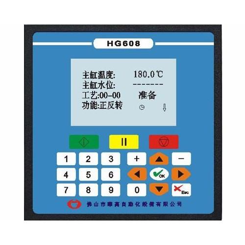 HG608染袜机控制电脑