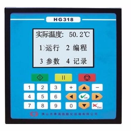 HG318染袜机控制电脑