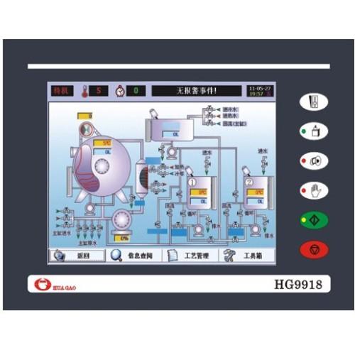 华高触摸屏气流染色机控制电脑HG9918