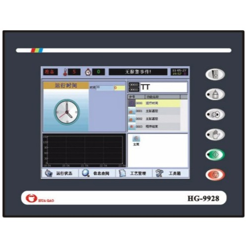 HG-9928触摸屏气流染色机控制电脑