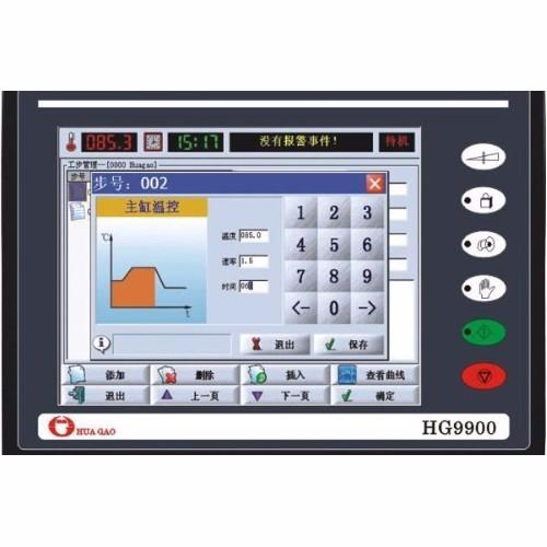 HG9900气流染色机控制电脑