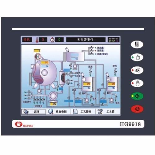 华高触摸屏巴佐尼控制电脑HG9918