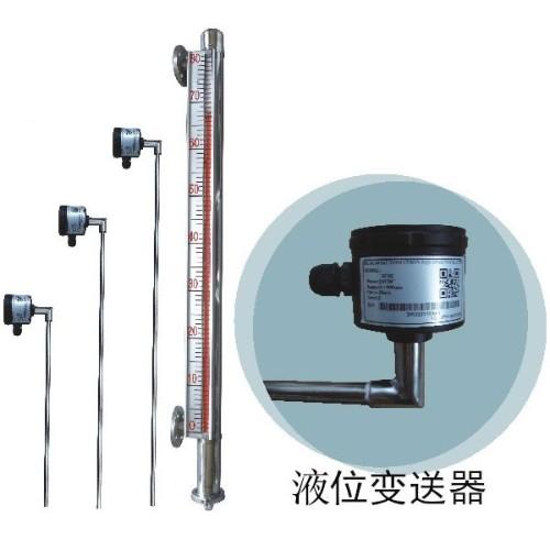 磁感应液位变送器(水尺)