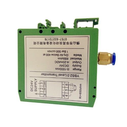 HG-01定量加料变送器(气泡仪)