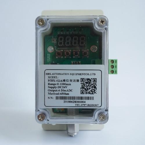 HG-02A定量加料变送器(气泡仪)
