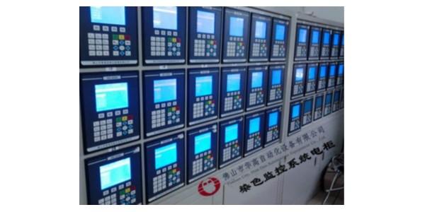 先进染色监控系统,首选华高自动化