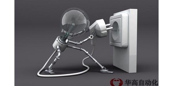 电工安全用电知识——华高染色电脑