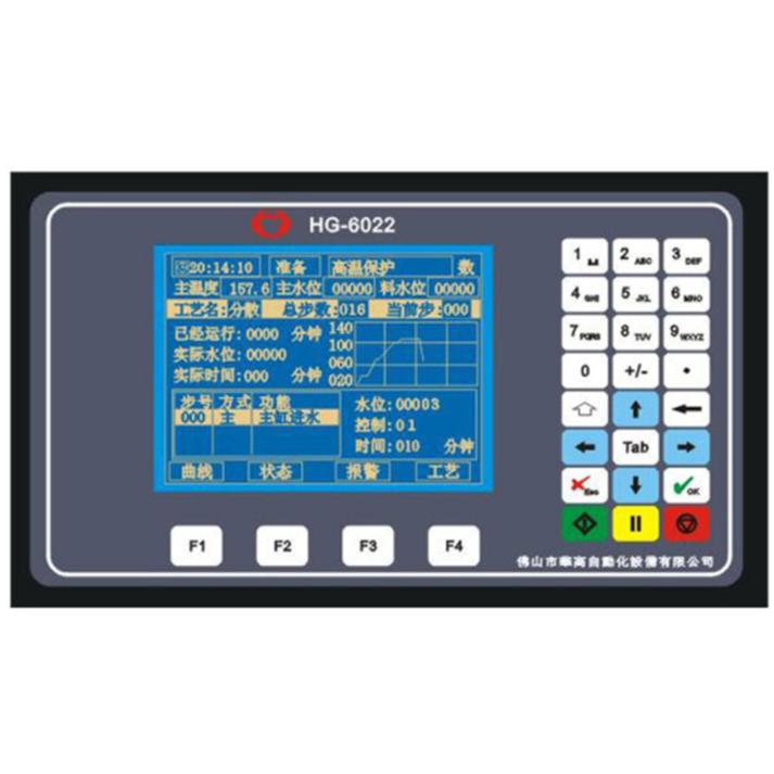 HG-6022染色机控制电脑