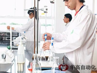 分散染料在浸染中有三个性能缺陷——染料助剂称料管理系统