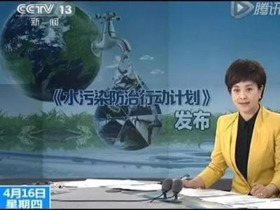 """2016年底前:东莞将取缔印染等""""十小""""企业——染色集中控制管理"""