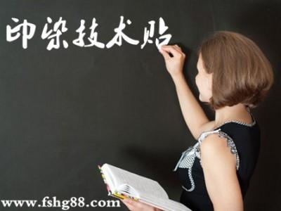 涤/锦/棉一浴一步法染色技术——染色集中控制系统