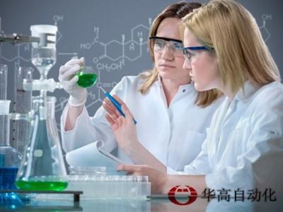 分散,酸性,中性染料怎么用——染料助剂称料系统