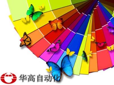 涤纶织物高温高压染色色花的探讨——染色集控系统
