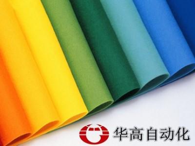 棉织物轧染色差的原因及预防措施——印染控制电脑