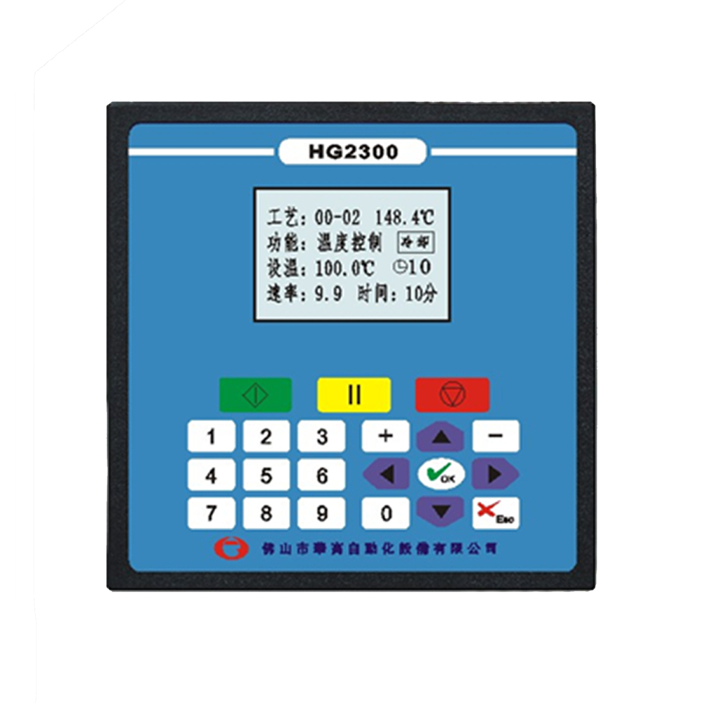HG2300染色机控制电脑