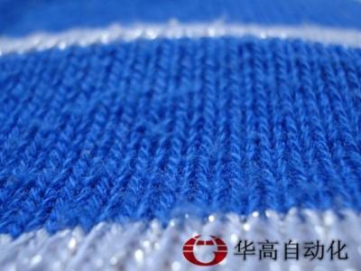 毛织物染色后表面疵病的原因——染色集中控制