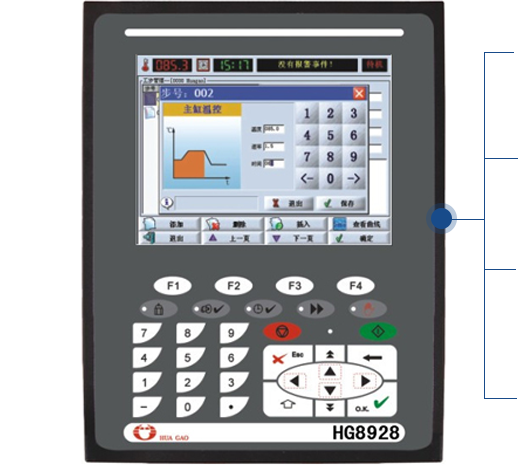 HG8928触摸屏染色机控制电脑