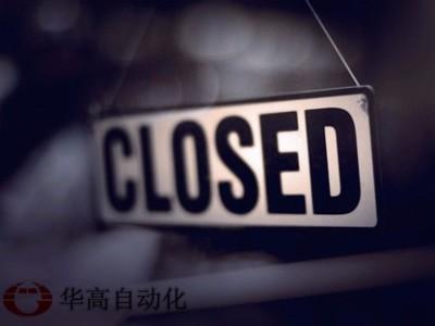 杭州大自然科纺染整破产——印染自动化改造专家