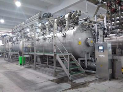 气流染色机的特点——染色机集中控制系统