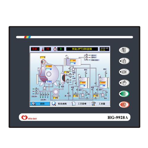 HG-9928A触摸屏染色机控制电脑