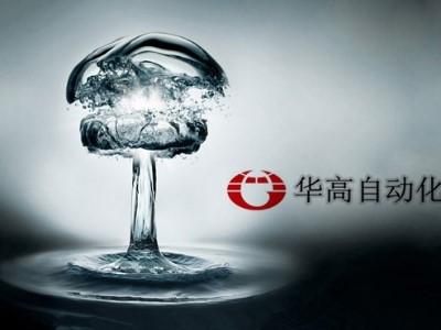 水质对印染的影响和重要性——染色集中控制