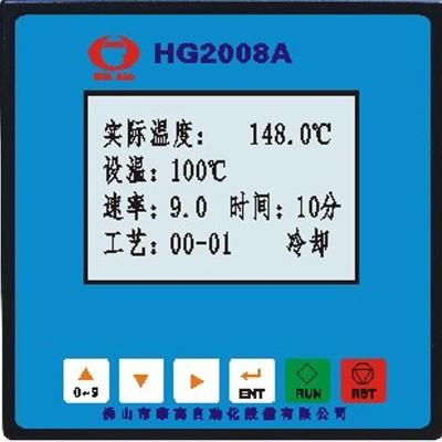 HG2008A染色机控制电脑