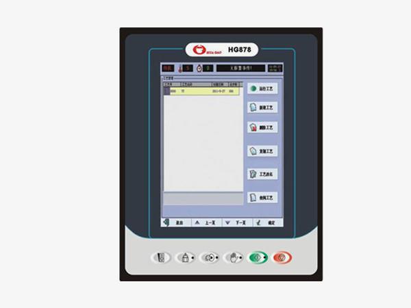 染色机控制电脑