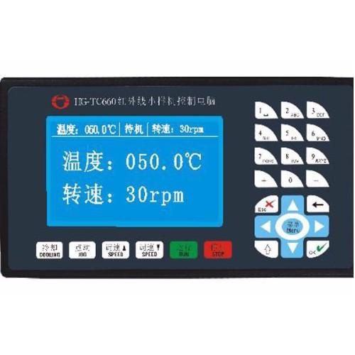 HG-TC660 红外线小样机控制电脑