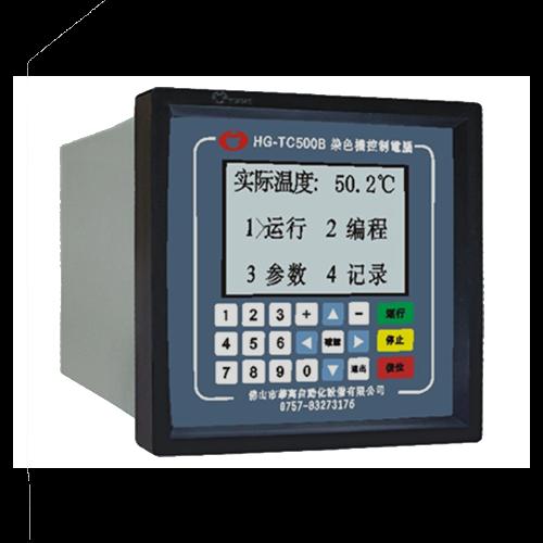 HG-TC500B染色机控制电脑