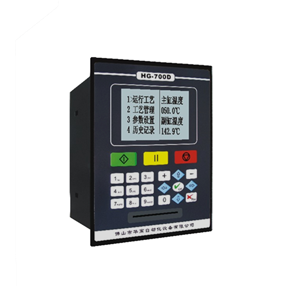 HG-700D染色机控制电脑