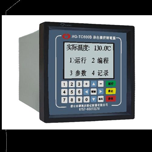 HG-TC600B染色机控制电脑