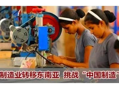 亚洲服装巨头明年将关闭2400人的工厂,转移东南亚——染色控制系统