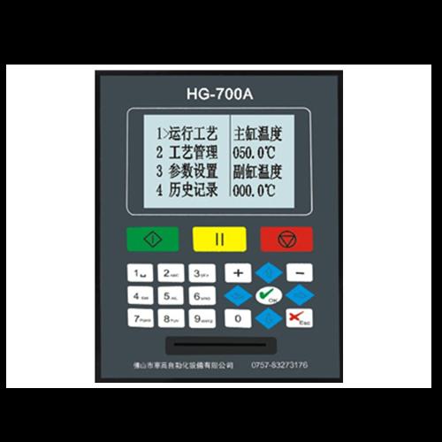 HG-700A染色机控制电脑