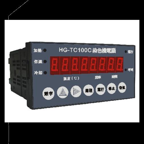 HG-TC100C染色机电脑