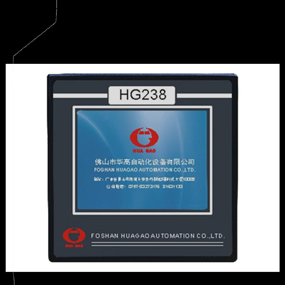 HG238小样机控制电脑