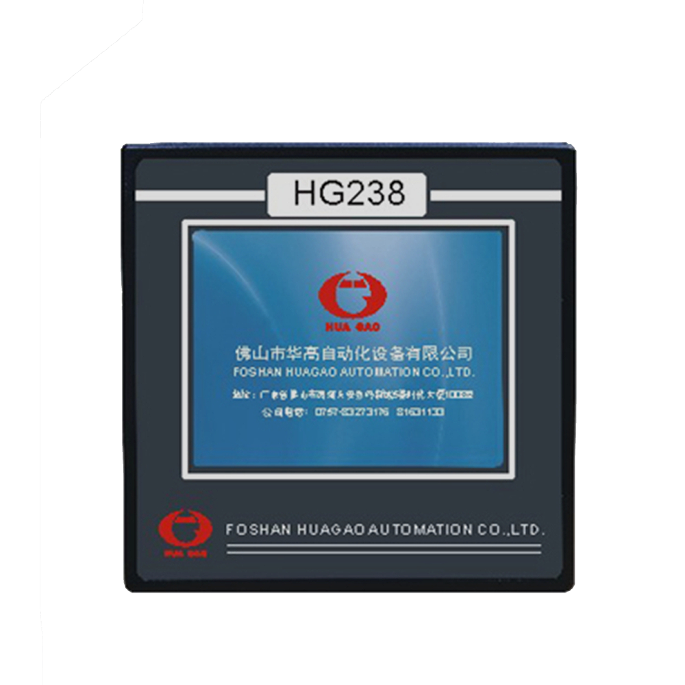 HG238红外线小样机控制电脑